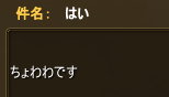 20150726_13.png