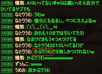 20150726_16.png