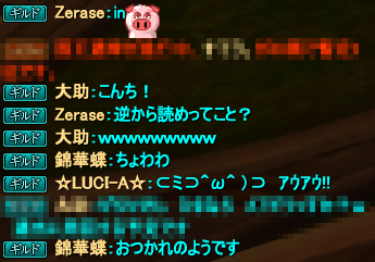20150810_01.png