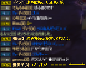 20150810_09.png