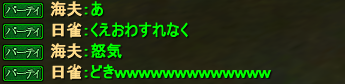 20150810_13.png