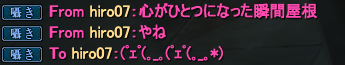 20150810_14.png