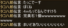 20150810_17.png