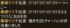 20150810_18.png