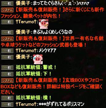 20150814_02.png