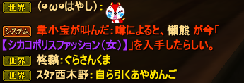 20150814_03.png