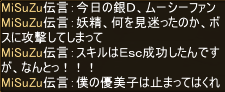 20150814_07.png