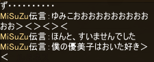 20150814_08.png