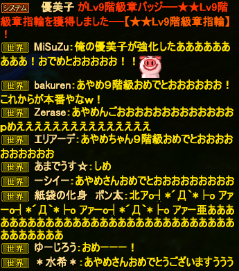 20150814_10.png