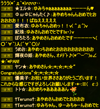 20150814_11.png