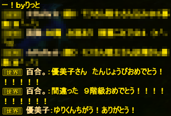 20150814_12.png