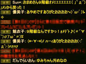 20150814_13.png
