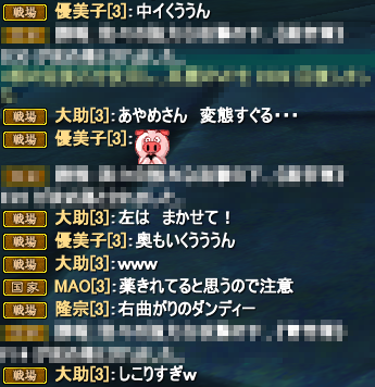 20150819_05.png