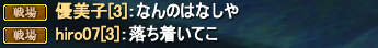 20150819_06.png