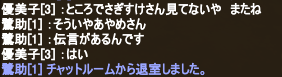 20150819_07.png
