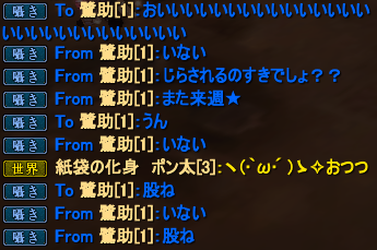 20150819_08.png