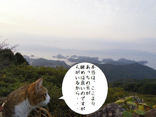 長串山公園3
