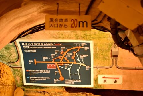270721 旧海軍壕10
