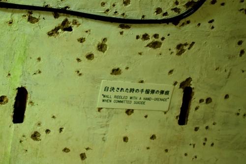 270721 旧海軍壕15