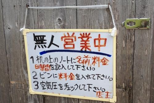 270720 竹富島4