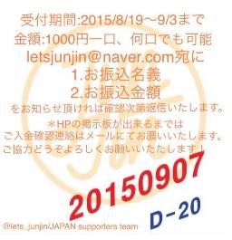Baidu IME_2015-8-20_17-47-31