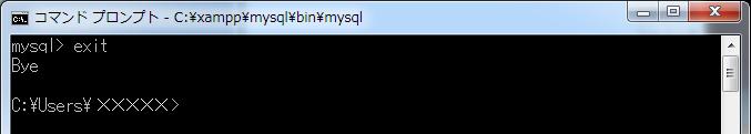 mysplサーバーを切断