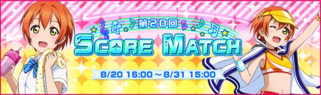 event_score_20.jpg