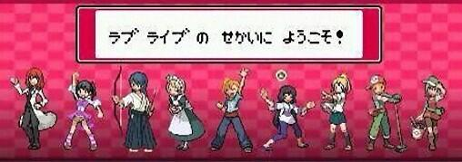 pokemon_20150817080910eb7.jpg