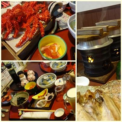 10お夕食