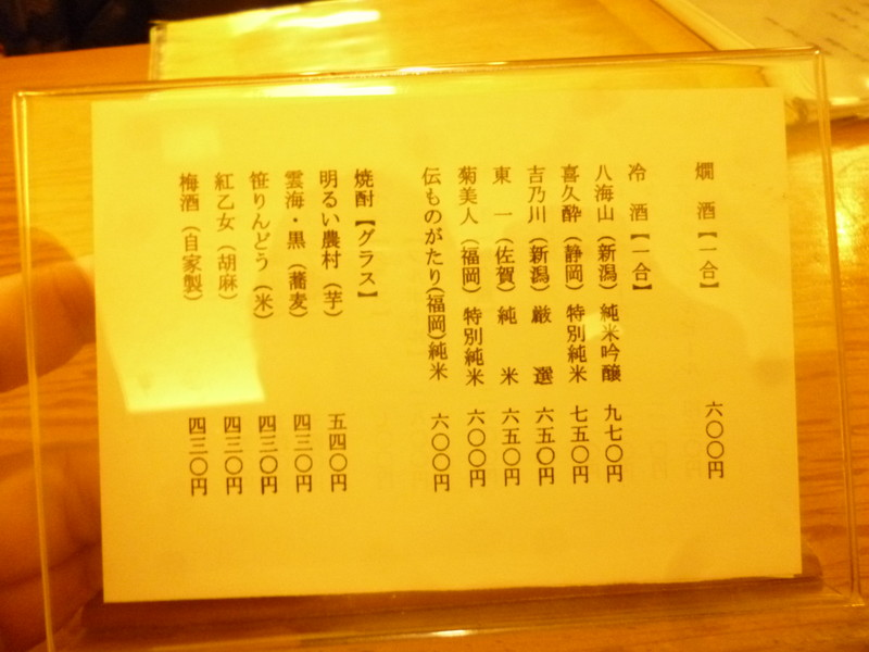 yabu261220013.jpg