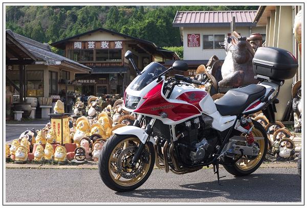 2015年8月18日 森のカフェ (6)