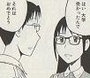 高校時代の後輩の女の子・郷古さんとスーパーで偶然再会した浩平君