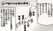 何とその昔、江戸は牡蠣の生産量で一位になったことがあるとか!