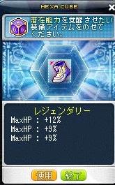 Maple150624_194355.jpg