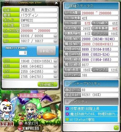 Maple150803_070014.jpg