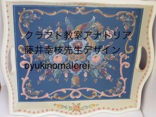 ハッテン トレイ正面2015.8.10