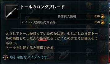 2014_12_18_0001.jpg