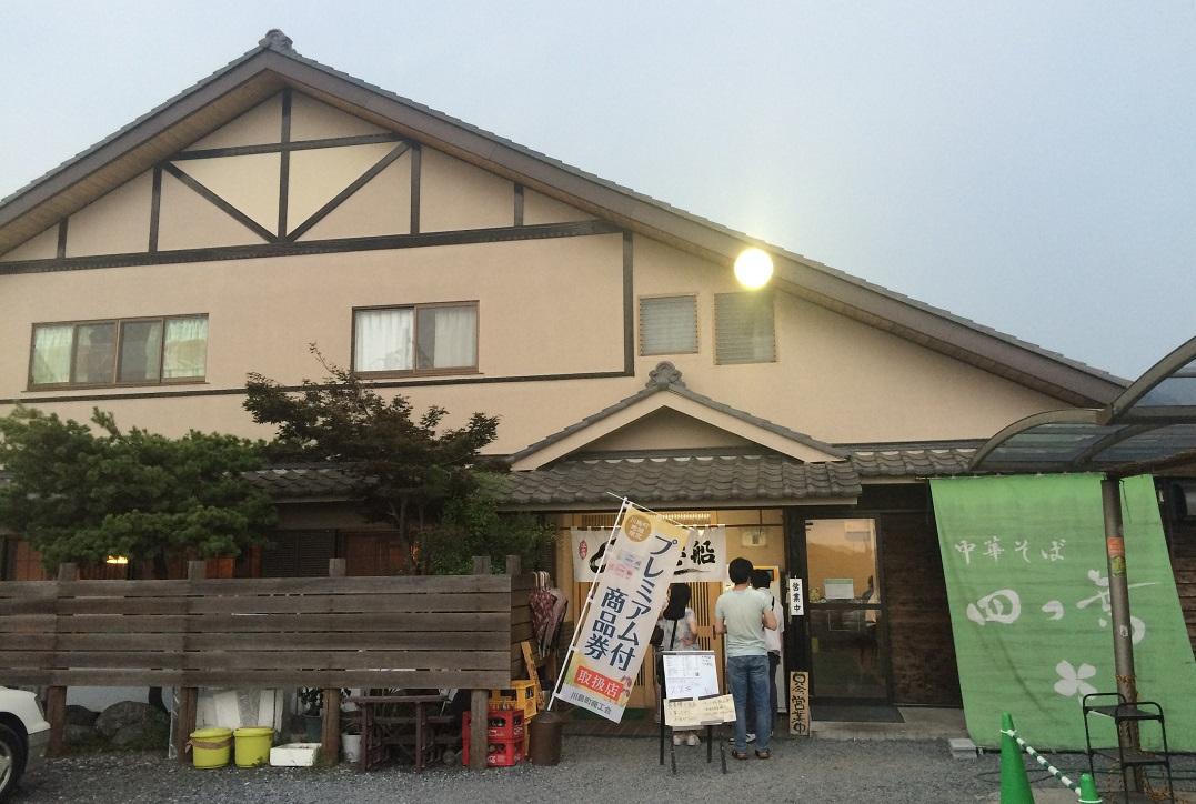 IMG_6958yotuba.jpg