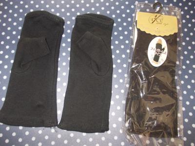 手袋 100円