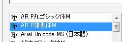 141231-arp-kaishotaim.jpg