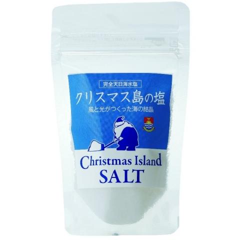 クリスマス島の塩