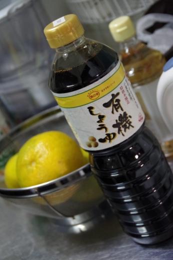 夏みかんと、使用する丸大豆醤油