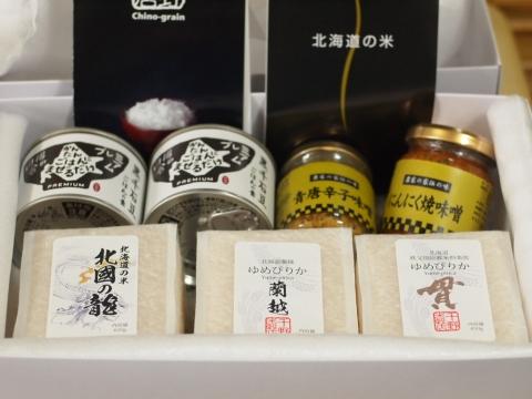 北海道のお米3種とご飯のお供のセット