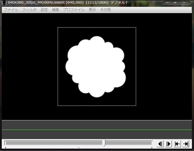 吹き出し&結晶などは親(円形)の周りに子(指定図形)を、任意の数、配置できるもの。子のサイズは一定、あるいはランダム。吹き出しや2D的な雲、マーク、結晶、