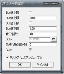 20150202093211