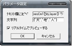 20150226133646