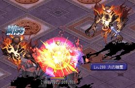 食い残し火炎1