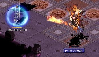 食い残し火炎4