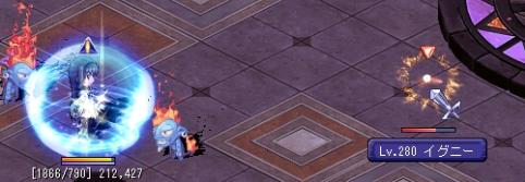 火炎くいの腰4