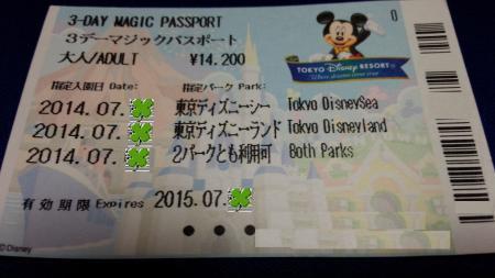 DSC_1567_convert_20150820225726.jpg